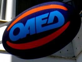 OAED-8-768x627